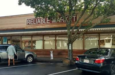 grocery store oak bluffs